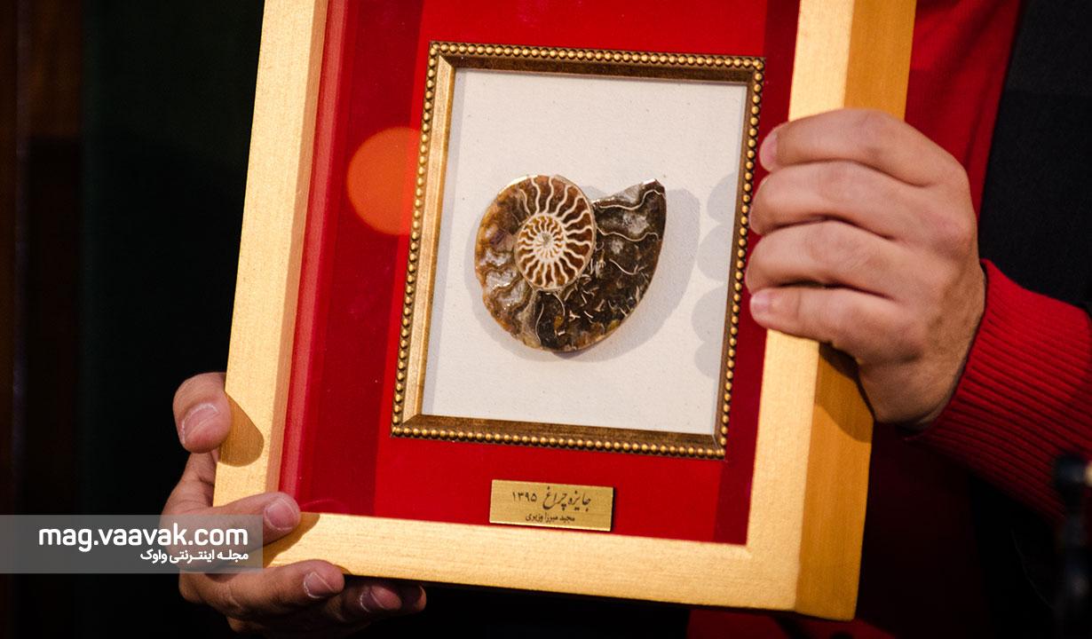 تقدیر از برگزیدگان نخستین جایزه چراغ در یک شب به یادماندنی