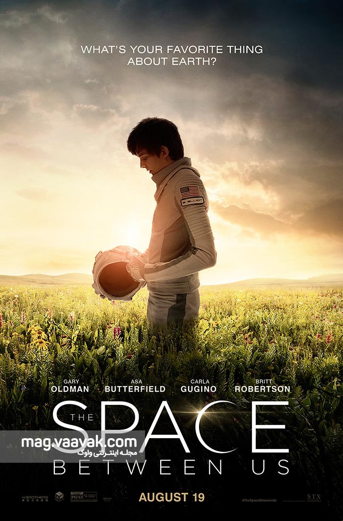 13951106-scifi-2017-2-Space-Between-Us