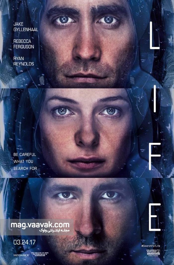 13951106-scifi-2017-3-Life-Movie