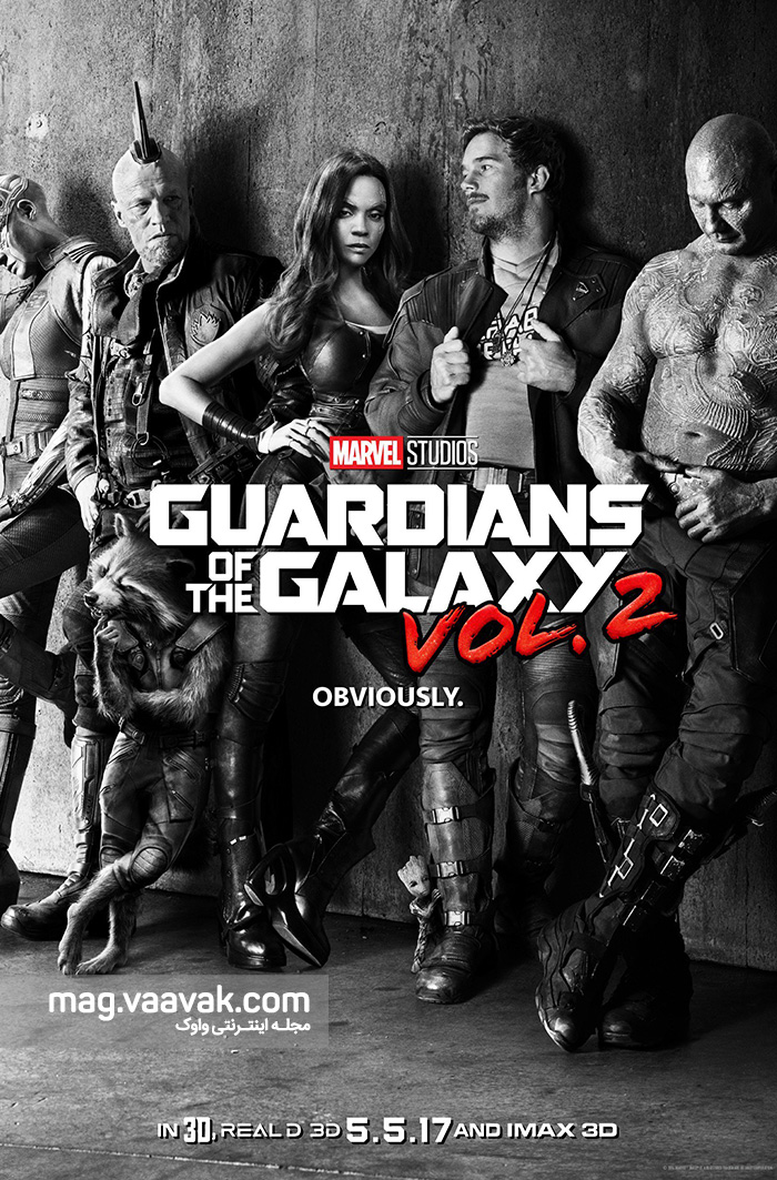 13951106-scifi-2017-5-Guardians-of-the-Galaxy