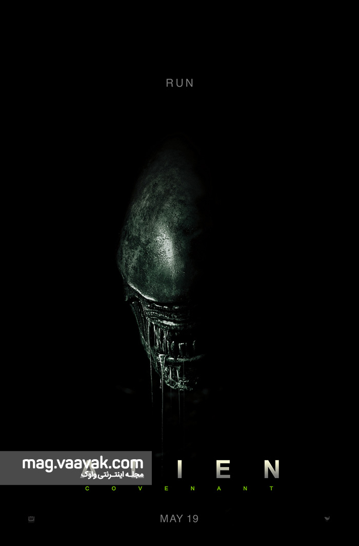 13951106-scifi-2017-6-Alien-Covenant