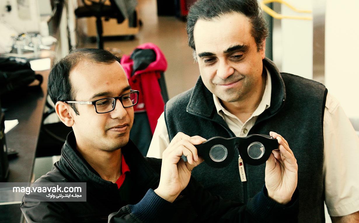 عینک هوشمند محققان دانشگاه یوتا