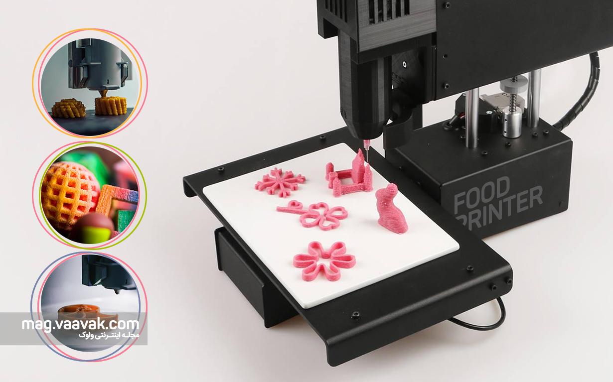 پرینتر سه بعدی غذا