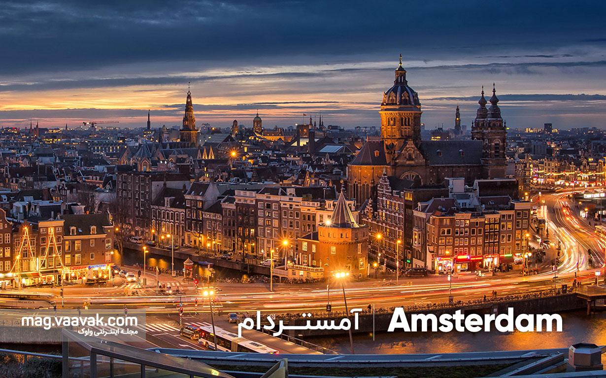 اینترنت اشیا در شهر آمستردام
