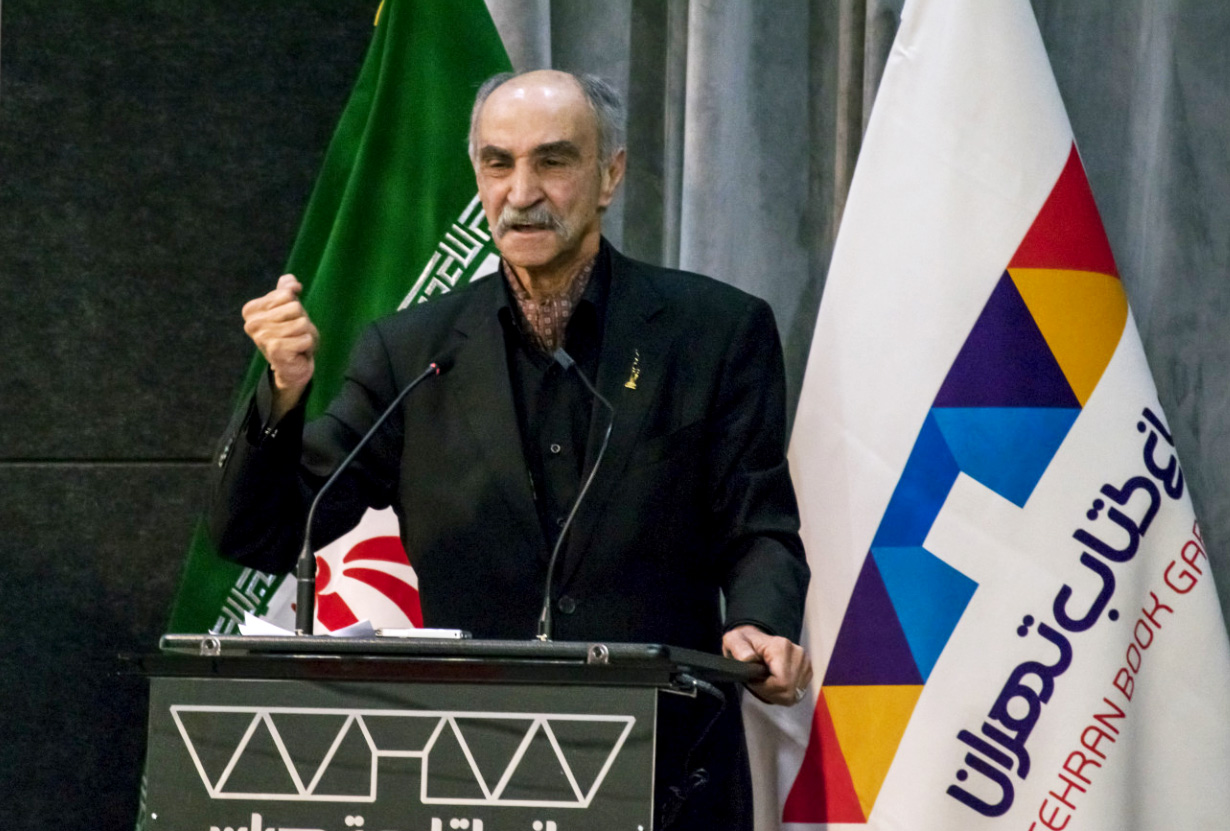 جایزه ترویج علم ایران