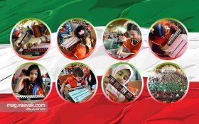 درخشش کودکان ایرانی در مسابقات جهانی محاسبه با روش چرتکه