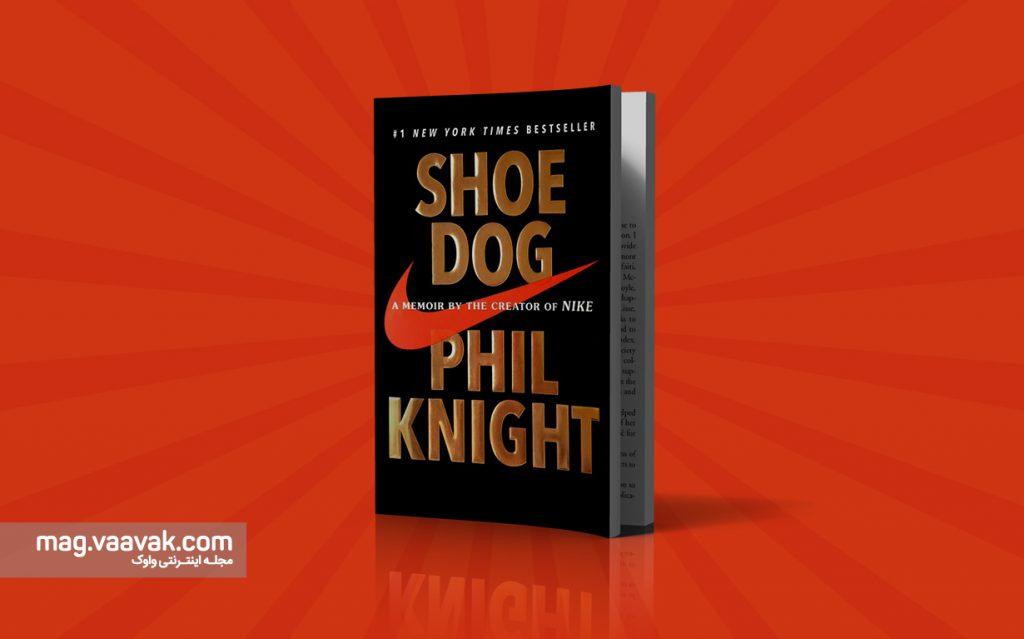 کتاب سمفونی کفش ها به پیشنهاد وارن بافت