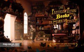 داستان کتابهای پرنده آقای موریس لِسمور