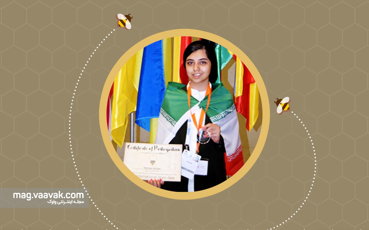 ایران در مسابقات جهانی «دانش مغز» به رتبه چهارم دست یافت