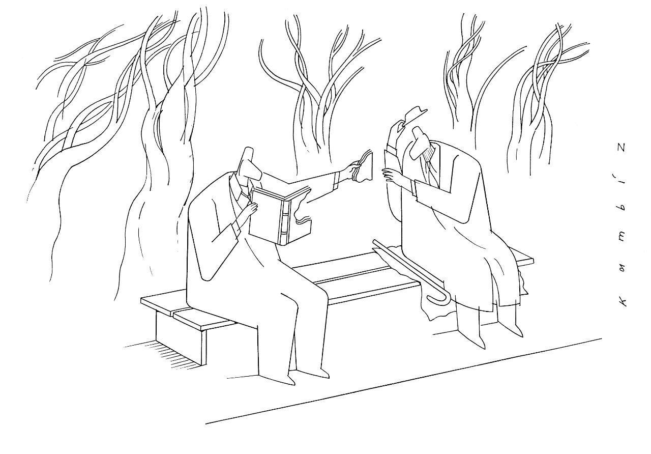 کارتون و کاریکاتور کتاب و کتابخوانی